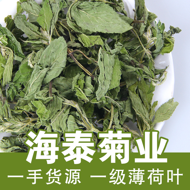 Cool Mint Leaf Herbal Dried Flower Tea Health Care Wedding Party Supplies