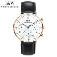 Мужские наручные часы carnival i & w роскошные брендовые водонепроницаемые