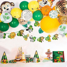 Safari Party Decorations Jungle Animals Party Decorating Balloons Banner disposable tableware set Kids Birthday party supplies(China)