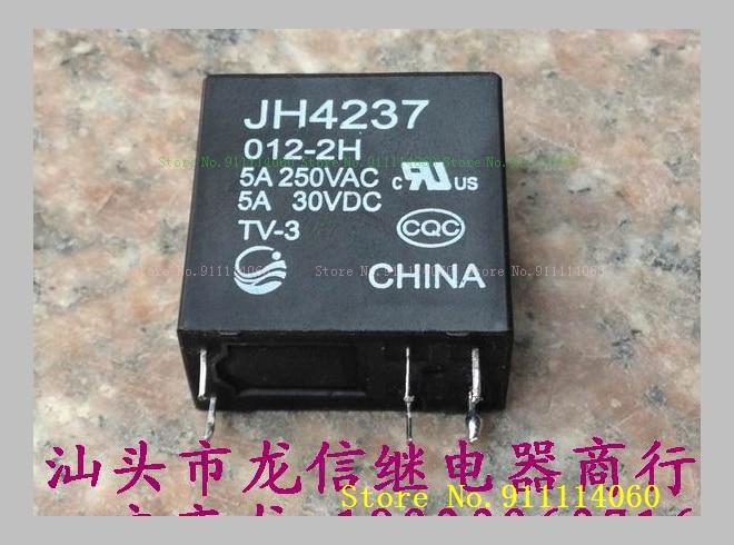 Старая модель JH4237 012-2H 42F-2A-12V