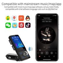 FM Transmitter Bluetooth Radio Adapter Car Kit with USB Car MP3 Player SP99 0 50w fm transmitter radio station with fm car sucker antenna kit