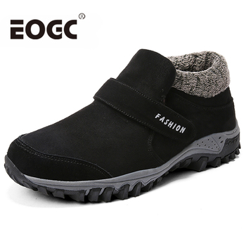 Super warm winter boots Men shoes Russian style winter snow boots suede leather Men women boots with fur winter shoes men цена 2017