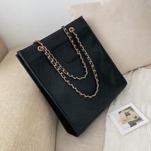 Women Shopper Bags For Ladies Handbag Female Shoulder Hand Bag PU Leather Large Capacity Plaid Pattern Chain Totes Shopping Bag недорого