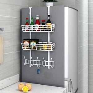 Hot sale refrigerator shelf side wall bracket multi-function multi-layer refrigerator side shelf kitchen supplies storage box