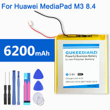GUKEEDIANZI HB2899C0ECW (Draht Kabel) 6200mAh Tabletten Batterie Für Huawei M3 M3-BTV-W09 M3-BTV-DL09 Tablet PC Ersatz Batterie(China)