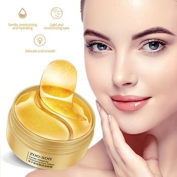60pcs Gold Eye Mask Moisturizing Crystal Collagen Eye Mask Patch Anti-Wrinkle Anti Aging Remove Dark Circles Skin Eye Care TSLM1 1