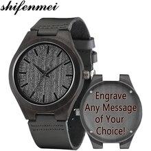 Shifenmei Wooden Watches Quartz Men 2019 Top Brand Luxury Fashion Unisex Ultra-Thin Wristwatch Custom Watch Logo