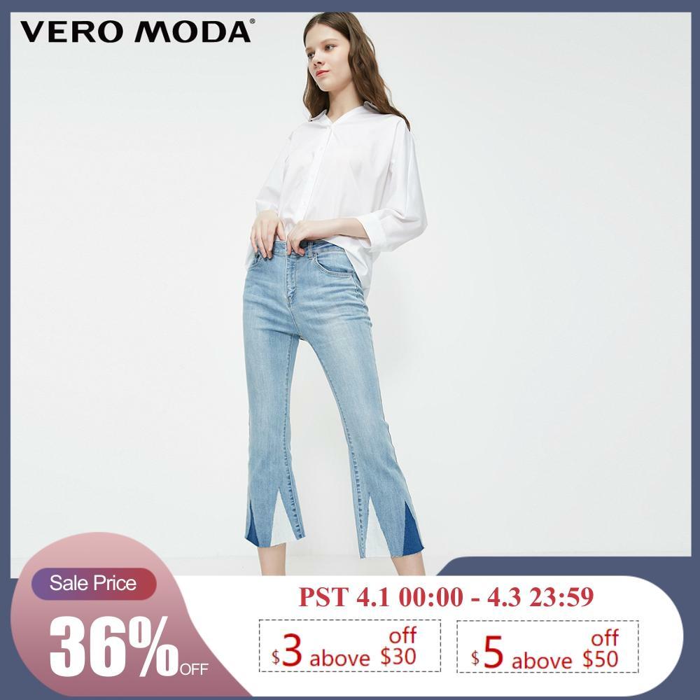 Vero Moda Women's Spliced Cuffs Slightly Flared Jeans | 31926I561