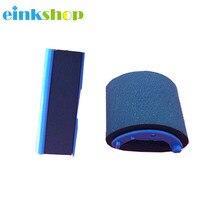 Einkshop لوحة فصل ل HP 1200 مجموعة واحدة ل HP ليزر جيت 1200 1000 1150 1300 طقم تصليح الورق جام الأسطوانة