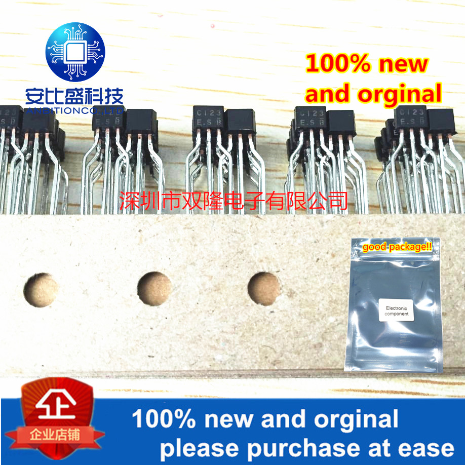 10pcs 100% New And Orginal DTC123ES C123 TO92  In Stock