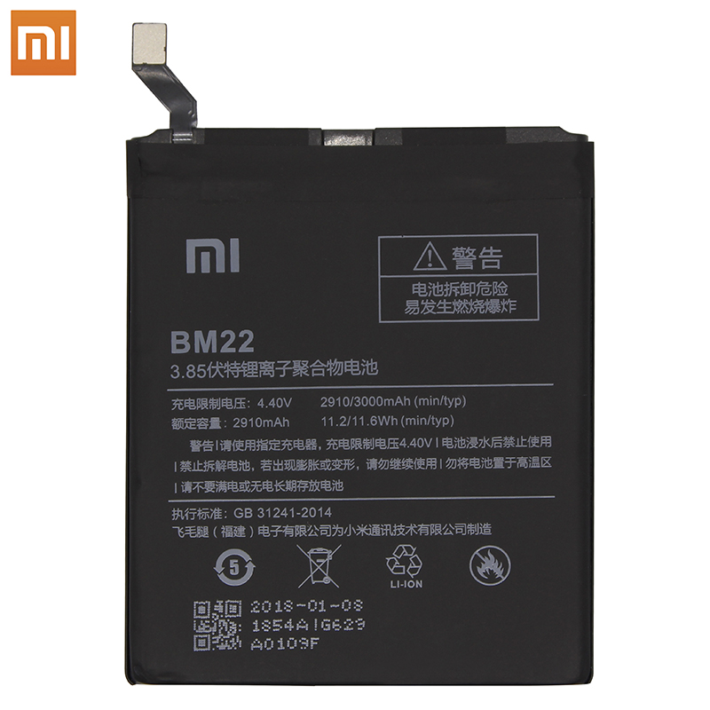 Image 3 - Xiao Mi Original Phone Battery BM22 for Xiaomi Mi 5 Mi5 M5 3000mAh High Quality Replacement Battery Retail Package Free Tools-in Mobile Phone Batteries from Cellphones & Telecommunications on
