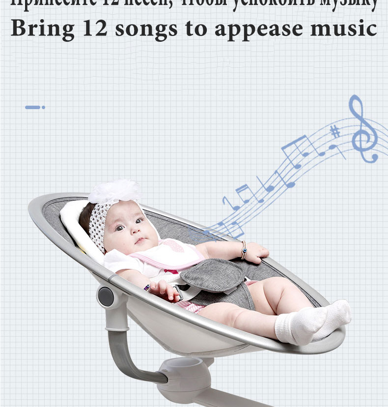 H6b3c6949f80a4ffea3fec3e548cb8e2em Electric Baby Rocking Chair 0-3 Baby Safety Cradle Rocking Chair Soothing Baby's Artifact Sleeps Newborn Sleeping Free Shipping