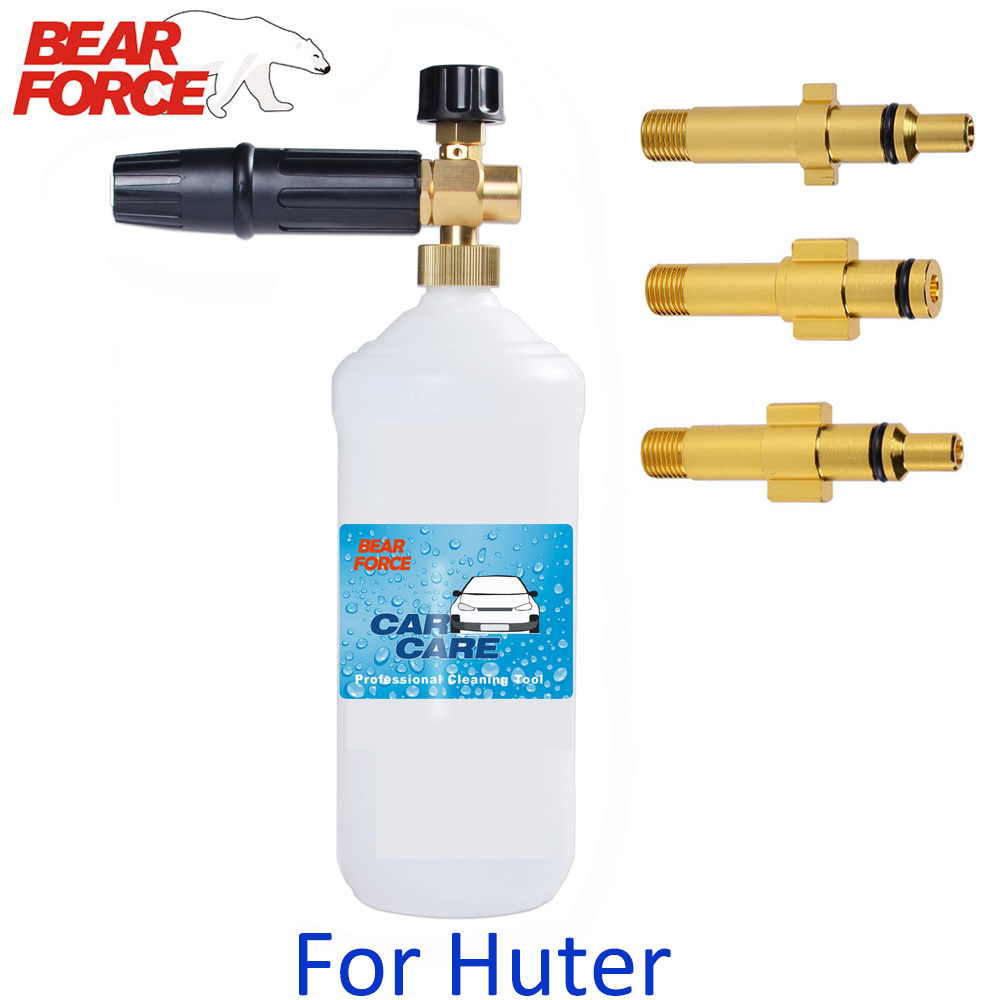 Foam Nozzle Gun Cannon Soap Shampoo Foam Sprayer Snow Foam Lance Foam Generator For Huter High Pressure Washer Car Foam Wash