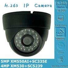 5MP 4MP IP السقف كاميرا بشكل قبة XM550AI + SC335E 2592*1944 XM530 + SC5239 2560*1440 24 المصابيح IRC NightVision CMS XMEYE P2P سحابة RTSP