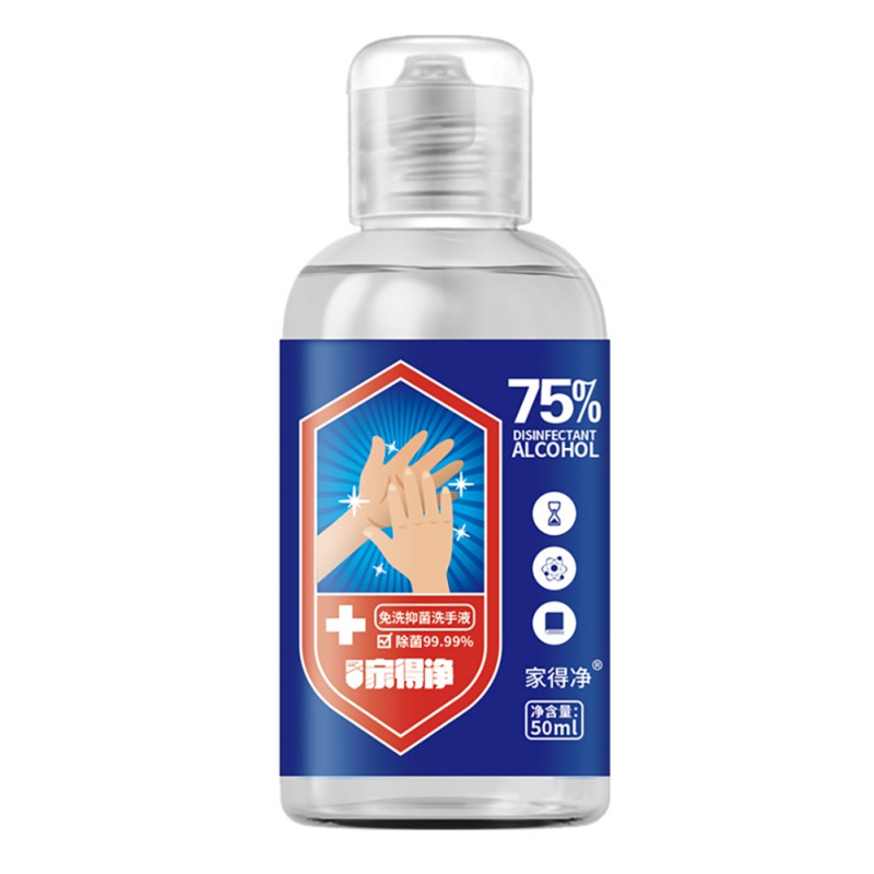 Anti-Virus Portable 75% Alcohol Disinfection Antibacterial 99.9% Disposable Hand Sanitizer 50ml