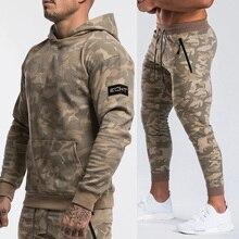 ยี่ห้อTracksuit Camo Hoodieกางเกงชุดชายเสื้อลำลองJoggers Sweatpantsชายผ้าฝ้ายเสื้อฤดูหนาวฤดูใบไม้ร่วงชุดกีฬา