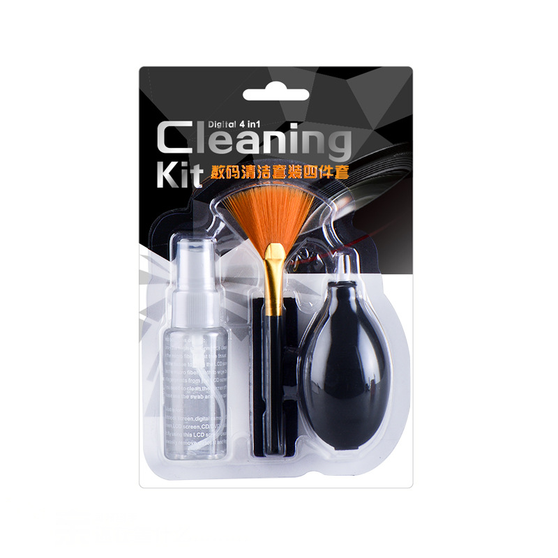 Opula Wholesale Cleaning Kit Four-piece Set Digital Camera/Computer/Single-lens Reflex Camera Cleaning Kit Four-in-One