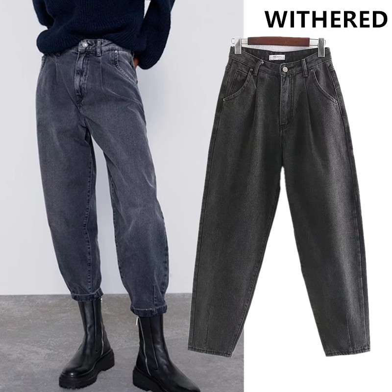Withered England High Street Vintage Solid  Mom Jeans Woman High Waist Jeans Loose Pleated Harem Jeans Boyfriend Jeans For Women