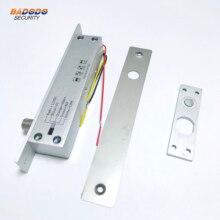 DC12V 5 خطوط درجة حرارة منخفضة مسمار كهربائي قفل فشل آمن أو فشل آمن مع تأخير الوقت