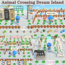 animal crossing dream island…