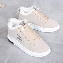 Plush Warm Fashion Sneakers Women Vulcanized Shoes