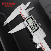 Digital Display Stainless Steel Calipers 0-150mm -0-300mm 1/64 Fraction/MM/Inch LCD Electronic Vernier Caliper IP45 Waterproof digital vernier caliper stainless steel 150mm 6 inch fraction mm inch lcd caliper gauge micrometer