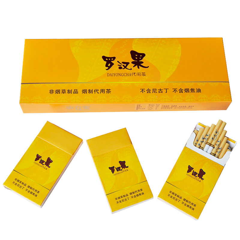 Health-Care Ingredient Detoxification Stop Smoking Yunnan Herbal Clean-Lung Anti-Smoke title=