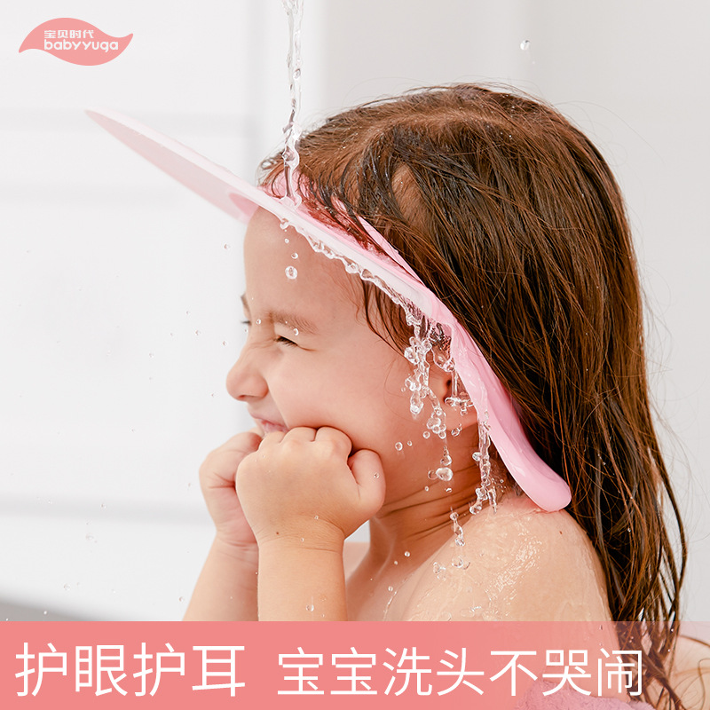 Baby Shampoo Useful Product Silica Gel Infant Child Waterproof Earmuff CHILDREN'S Bath Kids Hair Shower Cap Sub-Adjustable