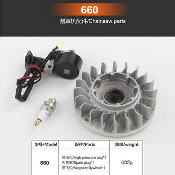 Free shipping of Igniter/high packet/fly wheel for MS660 gasoline chainsaw aftermarket repair&replacement with high cost effect of the magnesium alloy made brake side cover for gasoline chainsaw 380 381aftermarket repair
