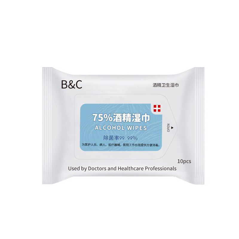 10pcs/pack Portable 75% Alcohol Wet Wipes Disposable Antiseptic Cleaning Sterilization Wipes