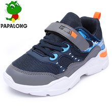 New men and women children's shoes sports shoes children's breathable running shoes lightweight breathable sneakers sneakers reebok bs5398 sports and entertainment for women
