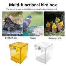 Акриловая кормушка для птиц коробка ванны с попугаями клетка