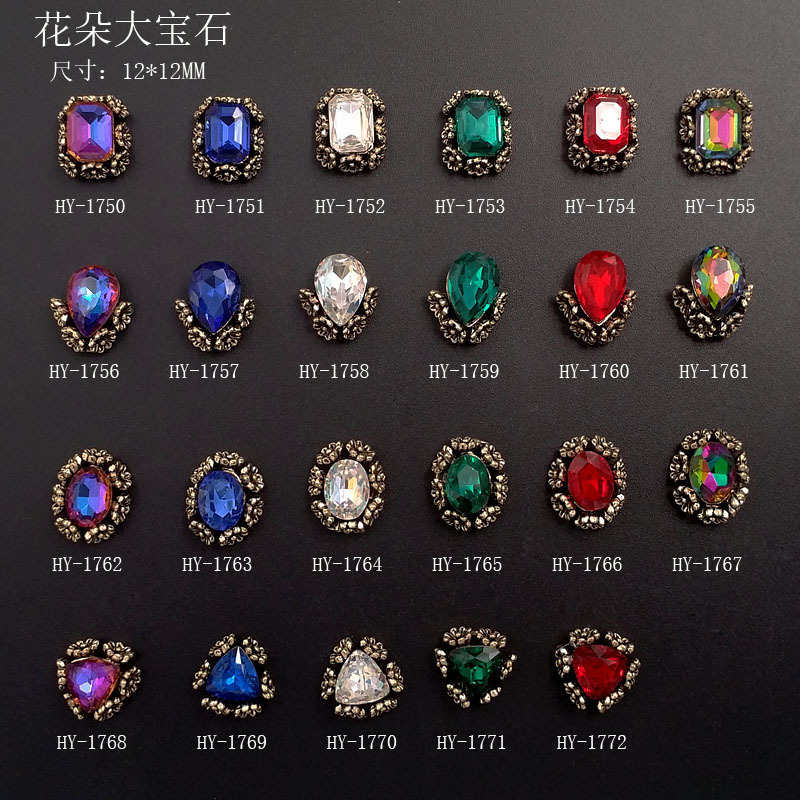 Manicure Jewelry Alloy Jewelry Flower Big Gem Laser Drilling Tassled Nail Stickers Diamond Jewelry