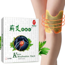 New 12pcs/bag Knee Plaster Sticker Wormwood Extract Knee Joint Ache Pain Relieving Paster Knee Rheumatoid Arthritis Body Patch(China)
