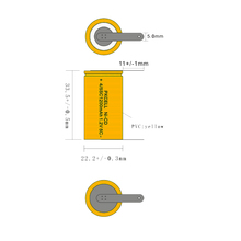 Аккумуляторная батарея PKCELL, 1200 мАч, Sub C SC 4/5sc 1,2 в