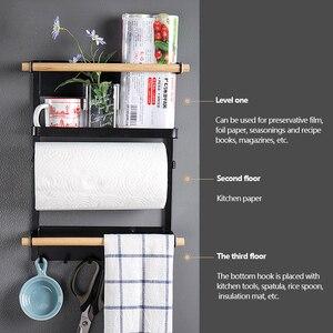 Image 2 - Магнитная адсорбционная боковая стойка для холодильника, настенная многофункциональная стойка для бумажных полотенец, стойка Органайзер
