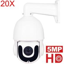 5MP PTZ Speed Dome POE IP Camera 20X Optical Zoom IR Night Vision Waterproof Outdoor P2P Onvif POE IP Camera Security Pan Tilt