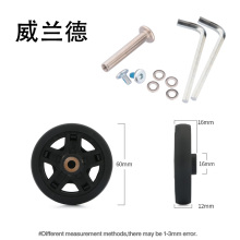 Replacement  luggage wheel  accessories repair luggage suitcase 60mm*22mm wear resistant Unilateral rolling aircraft casters