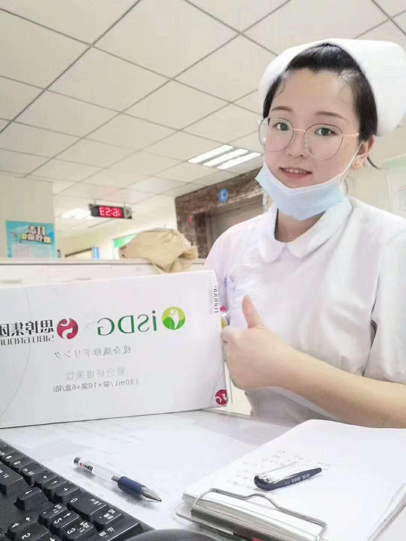 医生护士最爱的调理肠胃,减脂自用款ISDG复合纤维果饮插图4