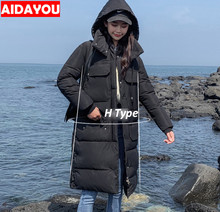 Womens Winter Long Parkas  Hooded Down Jacket Warm Big Pockets Wind-proof Coat ouc576a