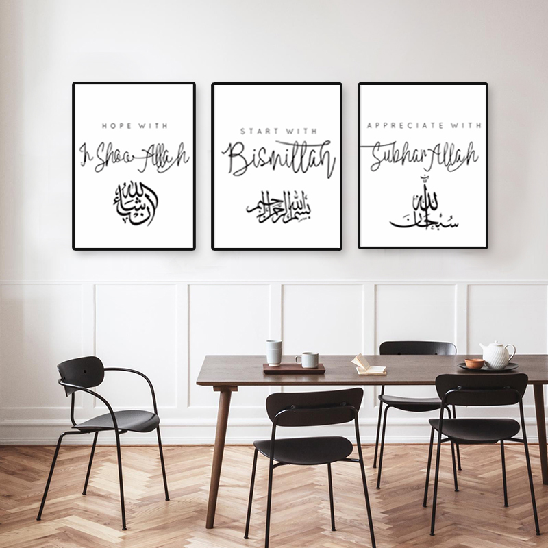 Image 3 - Black and White Islamic Wall Art Alhamdulillah Allah Arabic  Canvas Paintings Print Poster Picture Living Room Ramadan Home  DecorPainting