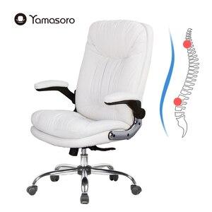 Image 1 - Yamasoro confortevole esecutivo sedia da ufficio sedia in pelle ascensore sedia sedia del computer wcg