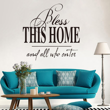 bless this home and all who enter quote wall sticker dinning room bedroom god religion pray quote wall decal vinyl home decor Bless This Home And All Who Enter Quote Wall Sticker Dinning Room Bedroom God Religion Pray Quote Wall Decal Vinyl Home Decor