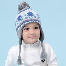 Зимняя шапка для мальчиков вязаная ушанка осенняя Теплая Лыжная