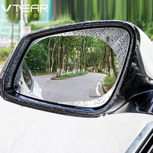 Универсальное автомобильное зеркало заднего вида, непромокаемая пленка, мембранная наклейка, водонепроницаемая противотуманная защитная пленка, защита от дождя, замена авто