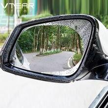 Film de protection universel pour rétroviseur de voiture, étanche, Anti-buée, Film autocollant pour membrane