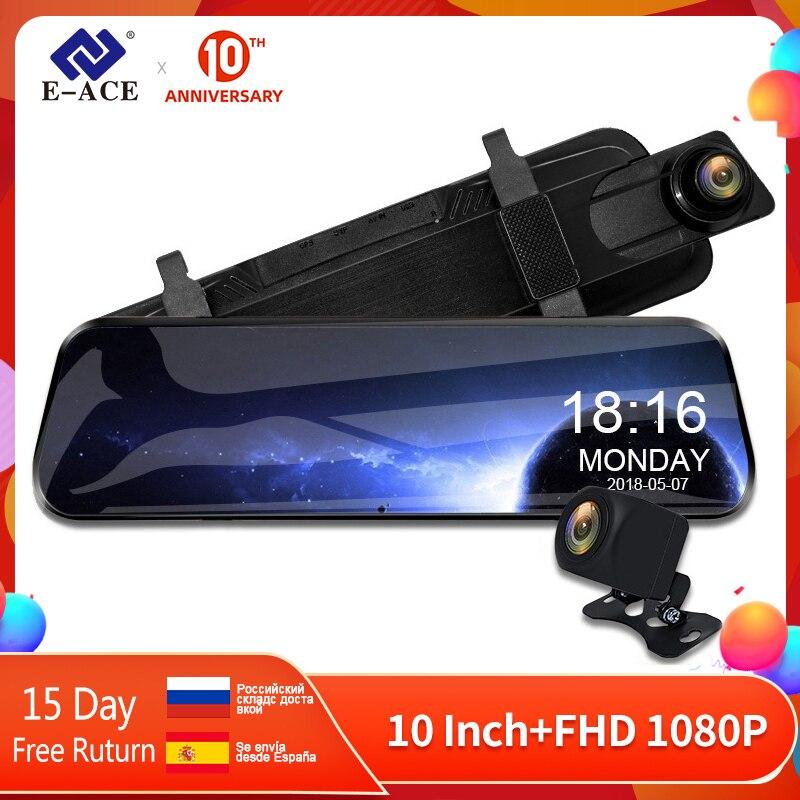 E-ACE 10 дюймов Автомобильный видеорегистратор зеркало заднего вида Автомобильная камера видеорегистратор FHD 1080P dashcome двойной объектив с реги...