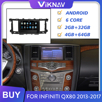 for Infiniti QX80 2013 2014 2015 2016 2017 Android Screen Car Radio Auto Audio Multimedia Player GPS Navigation Tape Recorder image
