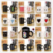 11style Creative Battery Magic Mug Positive Energy Color Changing Cup Ceramic Discoloration Coffee Tea Milk Mugs Novelty Gifts(China)