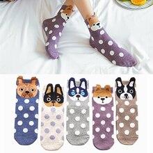 1/2/3pair Cartoon Animal Dot Print Cute Socks for Women Autumn Winter Warm Socks Lovely Ladies Girls Funny Socks Short Meias